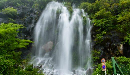 椿ラインには大雨の時に現れる幻の滝がある!