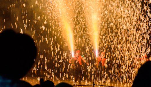 手筒花火の迫力を間近で体感!「伊豆湯河原温泉納涼花火大会」開催