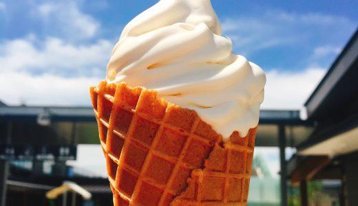 今すぐ食べたいソフトクリーム!熱海・函南・伊豆