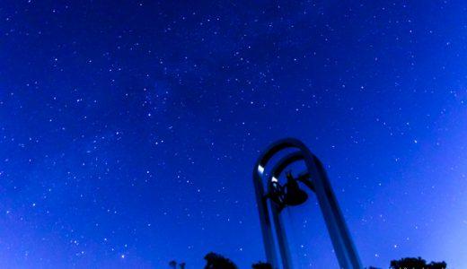 夜の風景もいいね!湯河原の夜景を楽しもう~♪