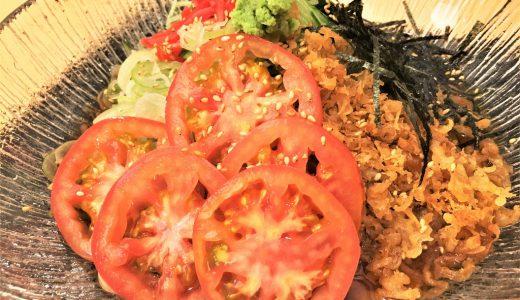 今年の『冷やしたぬき』は極旨!無農薬・無肥料の絶品トマト入り!