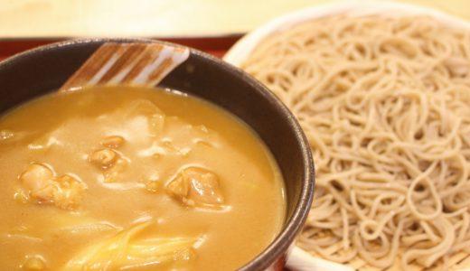 カレー粉を45分炒り続けて作る!お蕎麦屋さんの本格カレー南せいろ
