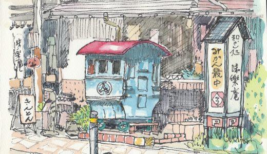 ちぃさなスケッチブック広瀬昭一朗さんの描く街並みと風景