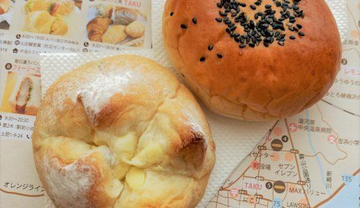 パンの町ゆがわらパン屋さん巡りmapできました!