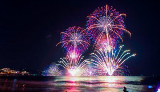 秋は6000発の花火と温泉!湯河原温泉海上花火大会