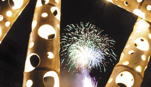 秋の夜長に竹灯篭の灯りと手筒花火を楽しむ「灯りの祭典」