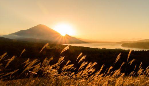 富士五湖へ約2時間のドライブ♪湯河原から富士山を見に行くのもおススメです