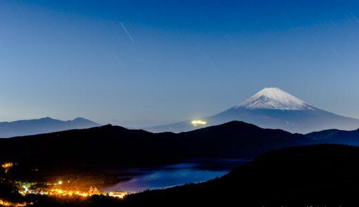 富士山の冠雪が始まったので、大観山へ行ってきました♪