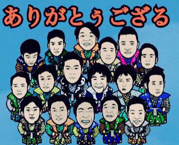 日本が誇る伝統のComedy狂言!650年続く笑いの原点は楽しくて新鮮!