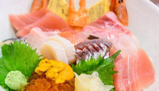 ボリューム満点で幸せになれる海鮮丼を湯元通りで食べよう!
