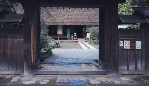 ノスタルジックな古民家、瀬戸屋敷で成人式の撮影はいかが…