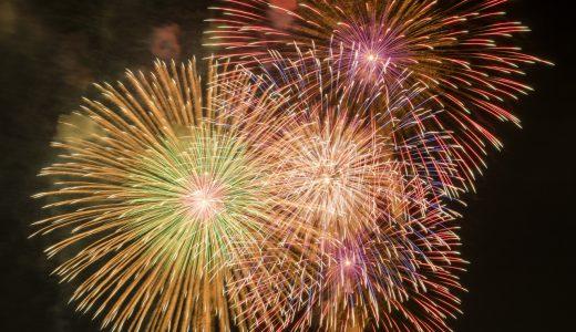 12/26(土)20:15~泉公園で冬の花火大会 日本一間近で見る迫力の花火!